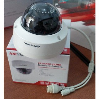 Camera IP HD TVI 2.0MP Hikvision DS-2CD2122FWD-IWS